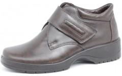 женские ботинки 685-2